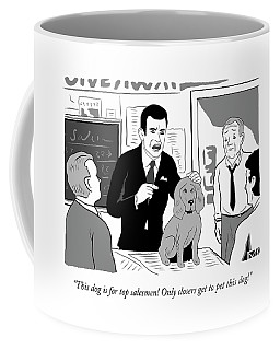 A Parody Of Glengarry Glen Ross Coffee Mug