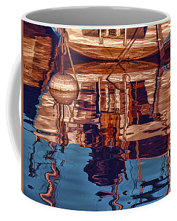 Coffee Mug featuring the painting Abstract Reflections by Muhie Kanawati