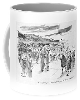 Aeschylus Is Good Coffee Mug
