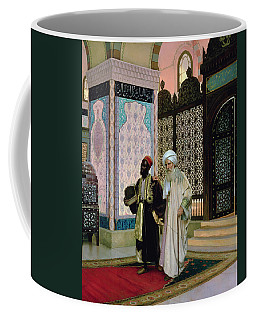 After Prayers At The Mosque Coffee Mug