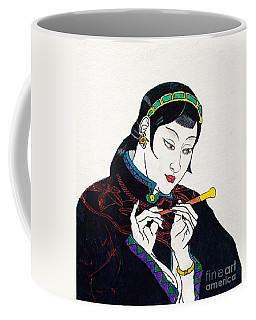 Coffee Mug featuring the painting Ajia No Utsukushi-sa by Roberto Prusso