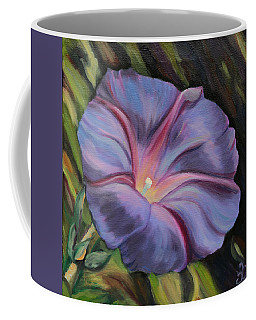 Almost Glorious Coffee Mug