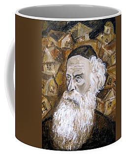 Alter Rebbe Coffee Mug