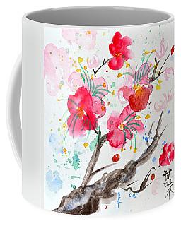 Amami Or Sweetness Coffee Mug