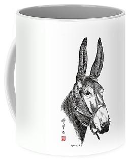 Amos Coffee Mug