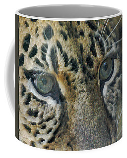 Amur Eyes Coffee Mug
