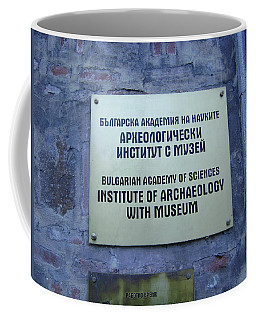Archaeology Museum Coffee Mug