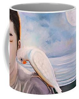 Are... Coffee Mug