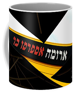 Awesome Expresso Bar Coffee Mug
