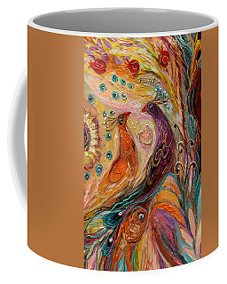 Artwork Fragment 69 Coffee Mug
