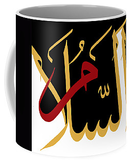 Al Malik Coffee Mugs