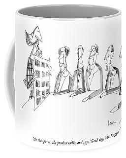 At This Point Coffee Mug