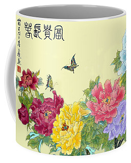 Auspicious Spring Coffee Mug by Yufeng Wang