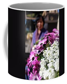 Bahai's Garden - Haifa 2 Coffee Mug