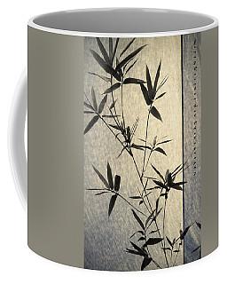 Bamboo Leaves Coffee Mug
