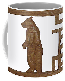 Coffee Mug featuring the sculpture Bear With Me My Friend by Robert Margetts