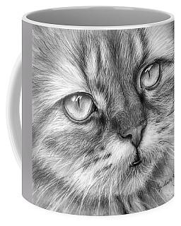 Beautiful Cat Coffee Mug