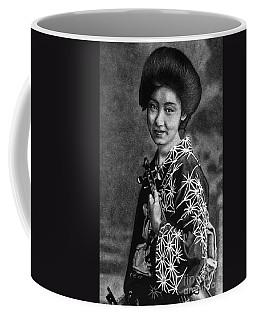 Beautiful Japan Coffee Mug