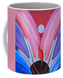 Birkat Kohanim Coffee Mug