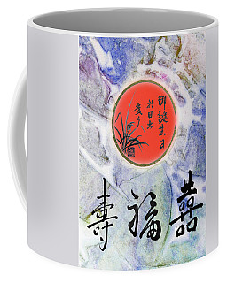 Birthday Wishes Doublehappiness Fortune Longevity Coffee Mug