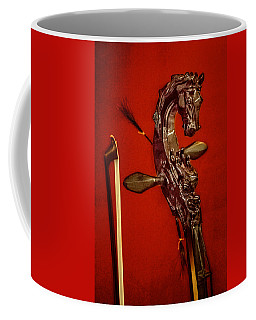 Bowed Lute Coffee Mug