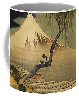 Boy Viewing Mount Fuji Coffee Mug by Katsushika Hokusai