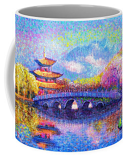 Bridge Of Dreams Coffee Mug