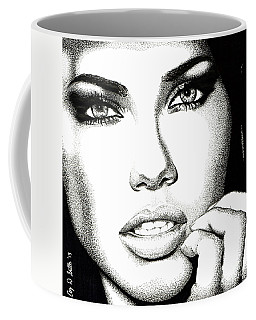 Captivating Eyes Coffee Mug