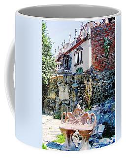 Casa Golovan Coffee Mug