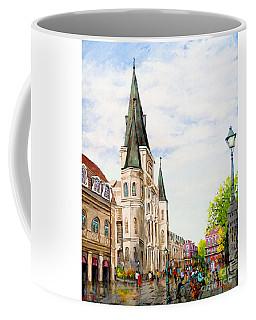 Cathedral Plaza - Jackson Square, French Quarter Coffee Mug