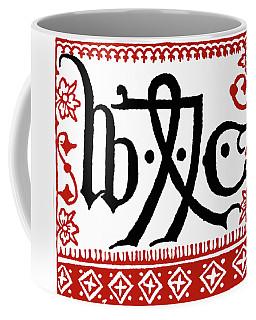 Caxton's Printing Device Coffee Mug
