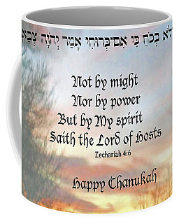 Chanukah Zech 4-6 Coffee Mug