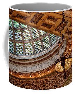 Chicago Cultural Center Tiffany Dome Coffee Mug