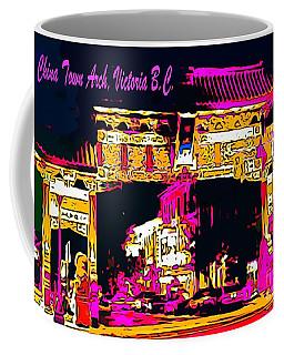 China Town Arch Victoria British Columbia Canada Coffee Mug