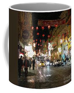 China Town Paintings Coffee Mugs