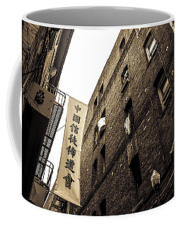 Chinatown Alley Coffee Mug