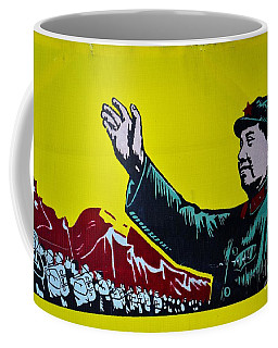Chinese Communist Propaganda Poster Art With Mao Zedong Shanghai China Coffee Mug