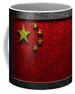 Chinese Flag Stone Texture Coffee Mug