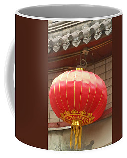 Chinese Lantern Coffee Mug by Kay Gilley