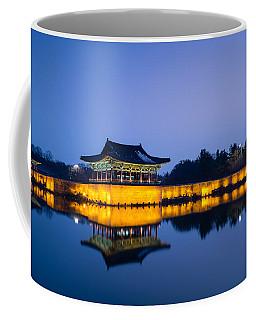Clear And Beautiful Coffee Mug