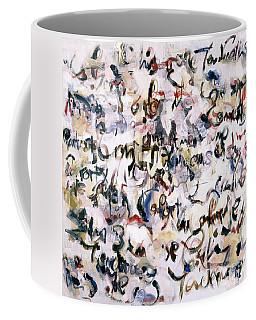 Comfort - Calins Coffee Mug