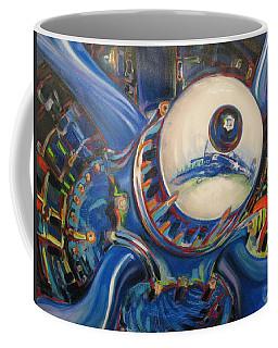 Corsair Radial Coffee Mug