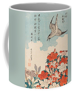 Cuckoo And Azaleas Coffee Mug