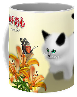 Curious Kitty And Butterfly Coffee Mug