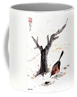 Cycles Of Life Coffee Mug