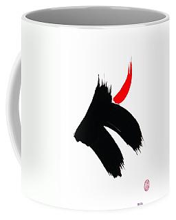 Dansu Kara Dansa  Coffee Mug