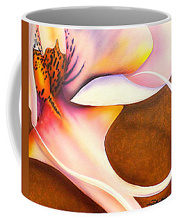 Defined Fine Lines Coffee Mug