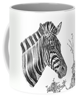 Designer Stripes Coffee Mug