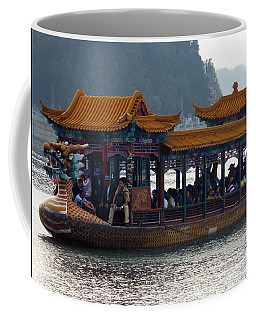 Dragon Boat Coffee Mug by Kay Gilley