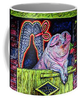 Dreamer Coffee Mug by Viktor Lazarev